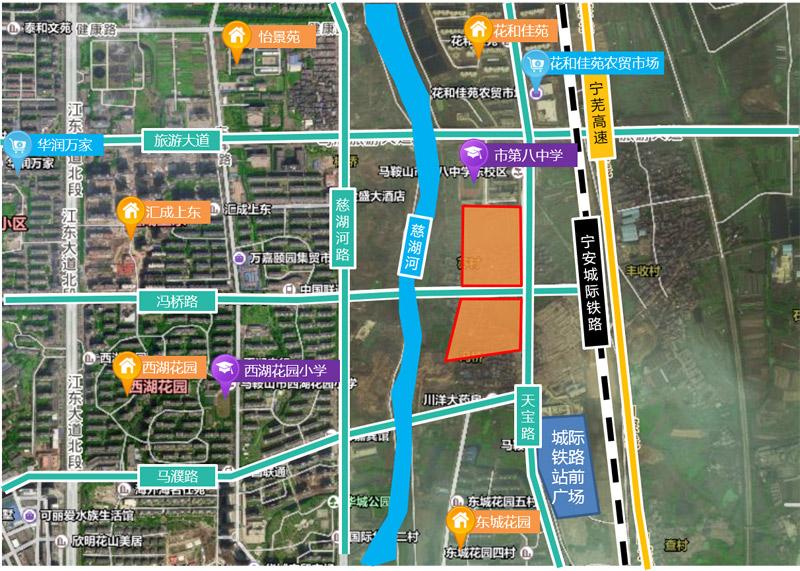 马鞍山八中南侧地块成功出让,环南京都市圈投资价值正在显现
