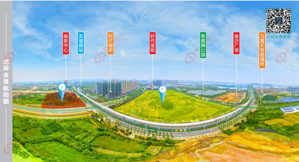 中新苏滁高新区10宗1314.8亩优质地块精彩亮相,全景VR助力多维看地