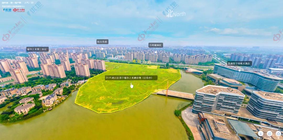 芜湖城东核心稀缺地块正式推出!苏宁城市之光剩余地块将于10月19日拍卖出让